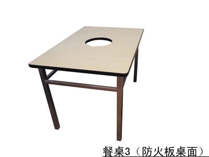 2防火板面餐桌