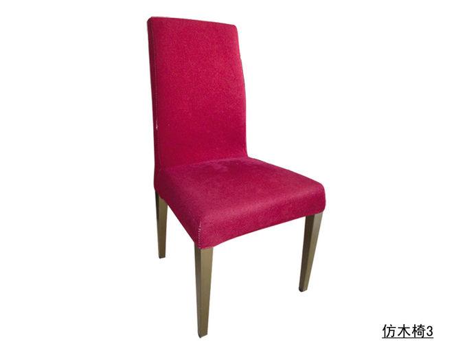 酒店椅05