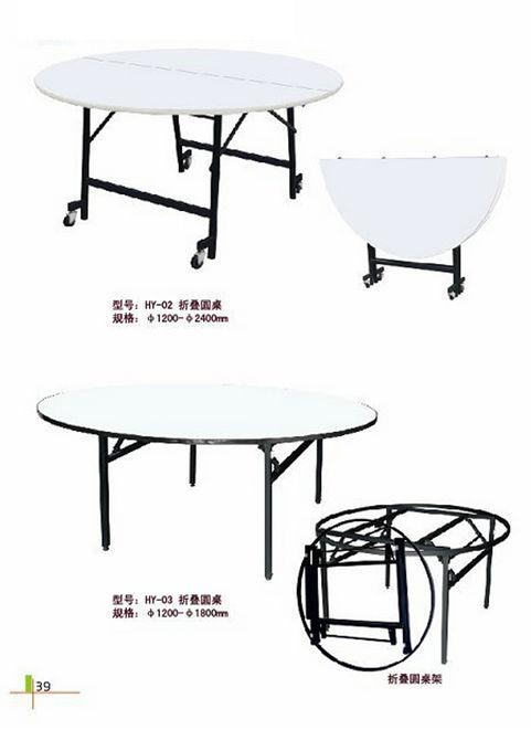 折叠宴会桌03