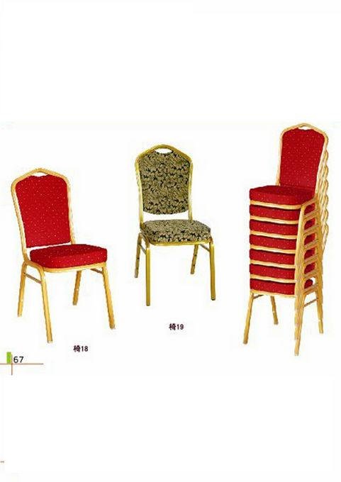 5宴会椅01-1