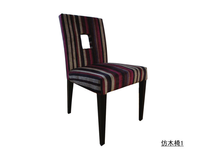 酒店椅01