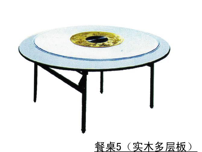 折叠宴会桌01