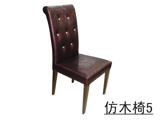 酒店椅03
