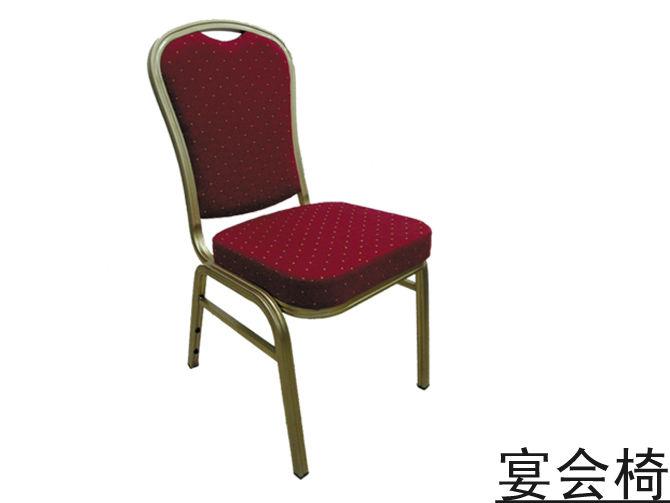 4宴会椅01