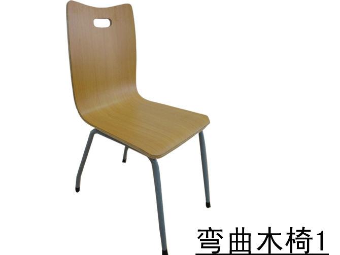 3弯曲木椅01