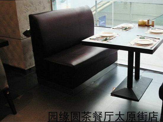 圆缘园茶餐厅太原街店